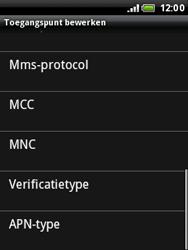HTC A3333 Wildfire - Internet - Handmatig instellen - Stap 9