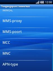 Sony Ericsson Xperia X10 Mini - Internet - Handmatig instellen - Stap 10