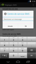 Acer Liquid Jade Z - SMS - Configuration manuelle - Étape 9