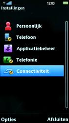 Sony Ericsson U8i Vivaz Pro - Internet - Handmatig instellen - Stap 4