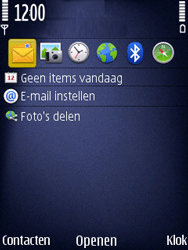 Nokia N86 - SMS - Handmatig instellen - Stap 1