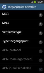 Samsung Galaxy Core Plus - Internet - Handmatig instellen - Stap 15