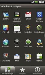 HTC S510b Rhyme - MMS - handmatig instellen - Stap 3