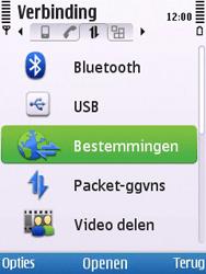 Nokia 6700 slide - MMS - handmatig instellen - Stap 6