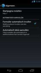 ZTE V9800 Grand Era LTE - Internet - Handmatig instellen - Stap 24