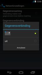 Acer Liquid Z500 - Internet - handmatig instellen - Stap 7