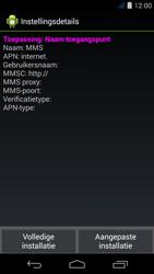 Acer Liquid Jade S - MMS - automatisch instellen - Stap 8