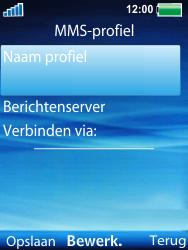 Sony Ericsson W100i Spiro - Mms - Handmatig instellen - Stap 7