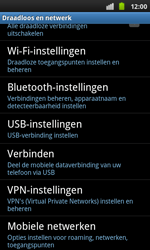 Samsung I9001 Galaxy S Plus - Internet - aan- of uitzetten - Stap 5
