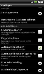HTC A9191 Desire HD - SMS - handmatig instellen - Stap 5