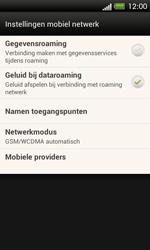 HTC C525u One SV - Netwerk - Handmatig netwerk selecteren - Stap 8