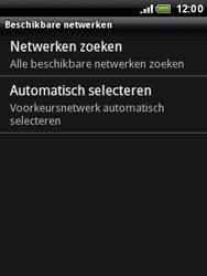 HTC A3333 Wildfire - Netwerk - gebruik in het buitenland - Stap 9