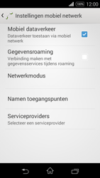 Sony D2203 Xperia E3 - Internet - Aan- of uitzetten - Stap 6