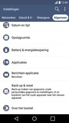 LG K10 4G - Instellingen aanpassen - Fabrieksinstellingen terugzetten - Stap 5