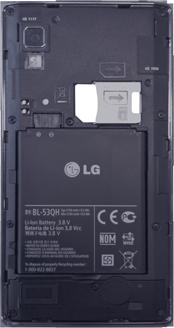 LG Optimus L9 - Primeros pasos - Quitar y colocar la batería - Paso 3