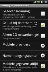 HTC A6262 Hero - Bellen - in het buitenland - Stap 6