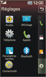 LG KP500 Cookie - Internet - Configuration manuelle - Étape 4