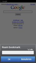 Nokia C7-00 - Internet - hoe te internetten - Stap 5