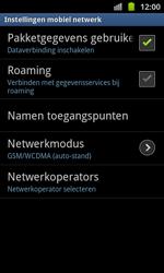 Samsung I8530 Galaxy Beam - Netwerk - gebruik in het buitenland - Stap 8
