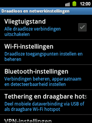 Samsung S5360 Galaxy Y - WiFi - Handmatig instellen - Stap 6