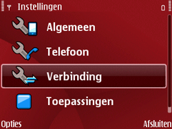 Nokia E63 - Internet - Handmatig instellen - Stap 5
