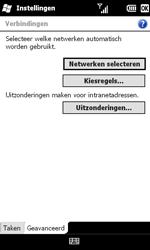 HTC T8585 HD II - Internet - handmatig instellen - Stap 7