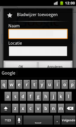 Google Nexus S - Internet - hoe te internetten - Stap 5