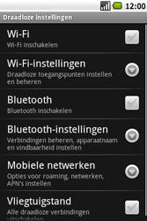 Samsung I7500 Galaxy - Netwerk - gebruik in het buitenland - Stap 7