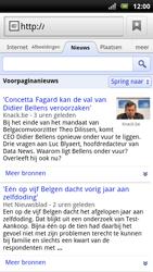 Sony Ericsson Xperia Arc S - Internet - internetten - Stap 7