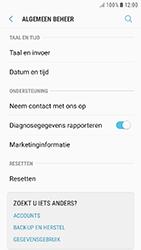 Samsung Galaxy J5 (2017) - Toestel reset - terugzetten naar fabrieksinstellingen - Stap 5