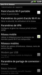 HTC X515m EVO 3D - Réseau - utilisation à l'étranger - Étape 8