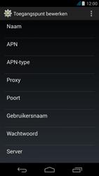 Acer Liquid Z500 - Internet - handmatig instellen - Stap 11