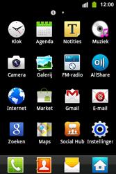 Samsung S5830i Galaxy Ace i - Wifi - handmatig instellen - Stap 2