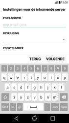 LG X Screen - E-mail - handmatig instellen - Stap 10