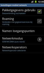 Samsung I9100 Galaxy S II - Internet - Internet gebruiken in het buitenland - Stap 8