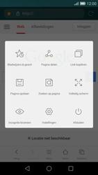 Huawei Ascend G7 - Internet - Hoe te internetten - Stap 5