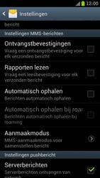 Samsung I9300 Galaxy S III - MMS - probleem met ontvangen - Stap 4