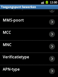 Samsung S5300 Galaxy Pocket - Mms - Handmatig instellen - Stap 13