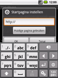 LG P350 Optimus Me - Internet - handmatig instellen - Stap 14