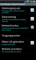 LG P990 Optimus 2X Speed - Mms - Handmatig instellen - Stap 6