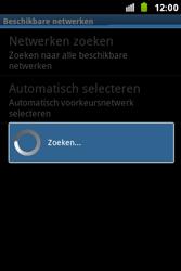 Samsung S7500 Galaxy Ace Plus - Buitenland - Bellen, sms en internet - Stap 7