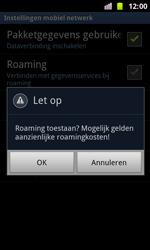 Samsung I8160 Galaxy Ace II - Internet - Internet gebruiken in het buitenland - Stap 9