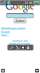 Sony Ericsson U10i Aino - Internet - Hoe te internetten - Stap 7