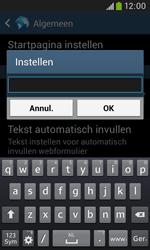 Samsung S7580 Galaxy Trend Plus - Internet - handmatig instellen - Stap 27