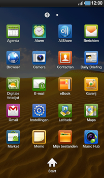 Samsung P1000 Galaxy Tab - WiFi - Handmatig instellen - Stap 3