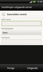 HTC S720e One X - E-mail - Handmatig instellen - Stap 13