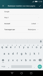 Huawei P8 Lite - Internet - Internet gebruiken - Stap 6