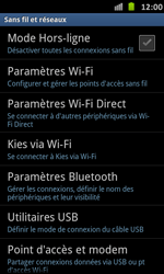 Samsung I9070 Galaxy S Advance - Wifi - configuration manuelle - Étape 4