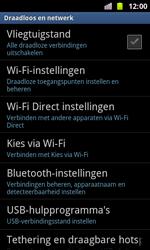 Samsung I8160 Galaxy Ace II - WiFi - Handmatig instellen - Stap 6