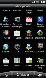 HTC A9191 Desire HD - E-mail - e-mail instellen: POP3 - Stap 3